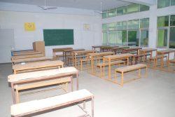 class room1
